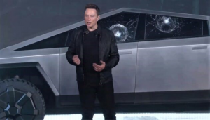 Elon Musk poker face